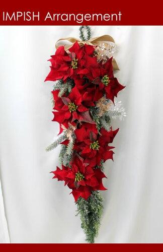 クリスマスリース X'MASリース スワッグ 人気 豪華 W-372 壁掛け リース アートフラワー シルク...