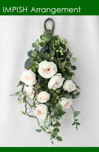 品揃え多数!高級造花 豪華 長さ58cm スワッグ リース バラ 【人気】デザイン W-367…