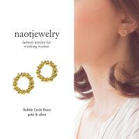 naotjewelry Bubble Circle Pierce レディース ピアス ゴールド シルバー イヤリング 痛くない 華奢 シンプル