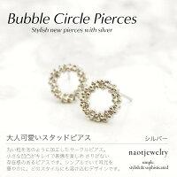 ギフトレディーススタッドピアスゴールドシルバージルコニアパールイヤリング痛くない華奢シンプルnaotjewelryBubbleCirclePierce