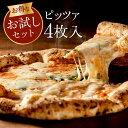 【ポイント10倍!期間限定】食べログ百名店『Napule(ナプレ)』のピザをご自