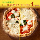 【業務用 】手作りピザクラフト:8インチナポリプレーン5枚セット