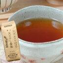 嘉兵衛本舗 番茶
