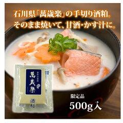 【楽天市場】石川の地酒 萬歳楽 手切りさけ粕(酒粕・板粕 ...