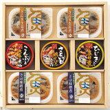 惣菜アソートセット UEN-20(おつまみセット)保存食 備蓄食 常備食