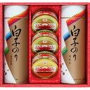 白子 のり・カニ缶詰合せギフト SMN-30AN
