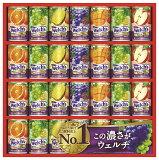 アサヒ飲料 Welch's(ウェルチ) ギフト W30N【楽ギフ_包装】