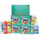 暮らしの特選ギフトAC-50 アタック洗剤とキュキュットやハミングなど人気の洗剤詰め合わせギフト