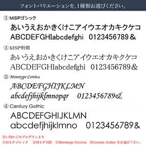 【ガラス彫刻工房ONOペットお位牌KP-7U】ペット供養メモリアル供養写真印刷メッセージ印刷
