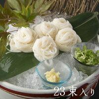 川口製麺所【寒製手延べ三輪そうめん】KW-30