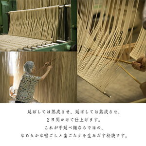 川口製麺所