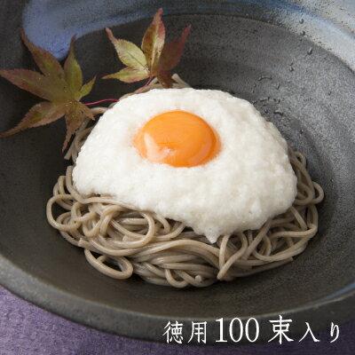 麺類, そば  5kg 100 S-100