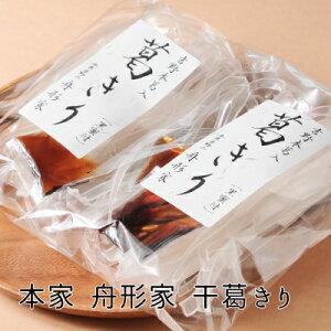 राष्ट्रव्यापी नि: शुल्क शिपिंग [कोनत्सुरी कुरीमित्सु ऑनके फनागाटा] नौवहन में होन्कात्सू योशिनो कुज़ू जापानी मिठाई शामिल हैं नेबे कुजु मिठाइयां कुज़ुरी सलाद सलाद सूखे उत्पाद घरेलू नारा योशिनो कम-कैलोरी कम कैलोरी आहार भोजन गिल्ट-फ्री लोकप्रिय बौद्ध कानून