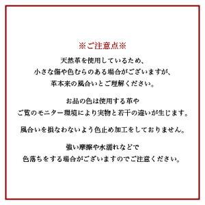 革遊びHARUHINO【osampoトートバッグ】レディースレザーライトグリーンイエローキャメルオレンジ