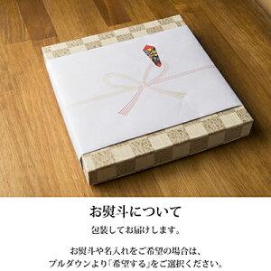 【吉田屋葛菓子詰合せ】ギフト送料無料敬老の日本葛セットギフト贈り物奈良詰合せスイーツ和菓子葛菓子