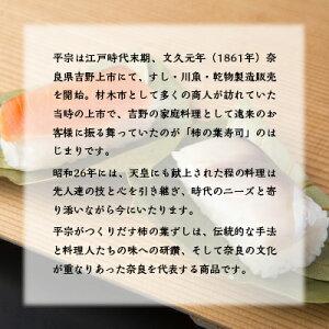 平宗歴史2