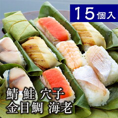 お歳暮に贈る寿司