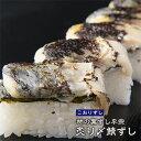 【柿の葉ずし 平宗 炙り〆鯖ずし こおりずし 冷凍 k445...