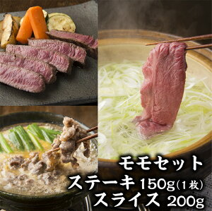 【大和牛】焼肉セット/奈良/牛肉/和牛/国産/ギフト/贈答/プレゼント/お土産/バラ/テッチャン/ミノ