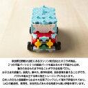 【奈良交通バス LaQ】 知育玩具 おもちゃ パズル ラキュー ボンネットバス 脳トレ 子ども 2