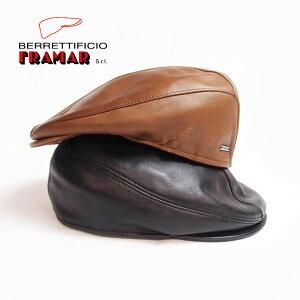 framar(フラマー)レザーハンチング メンズ帽子 メンズハンチング 送料無料