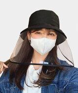 ウイルス感染対策ガード付きハット感染予防コロナウイルス新型ウイルスインフルエンザ花粉症対策クリック