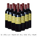 [12本まとめ買い] ラ・プティット・マルキーズ・デュ・クロ・デュ・マルキ 2017年 A.O.C.サン・ジュリアン フランス 赤ワイン フルボディ フランスワイン ボルドー フランス赤ワイン 750ml