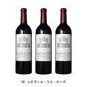 [3本まとめ買い] CH.レオヴィル・ラス・カーズ 2017年 A.O.C.サン・ジュリアン フランス 赤ワイン フルボディ フランスワイン ボルドー フランス赤ワイン カベルネ ソーヴィニヨン 750ml