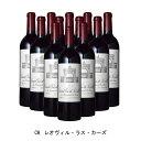 [12本まとめ買い] CH.レオヴィル・ラス・カーズ 2017年 A.O.C.サン・ジュリアン フランス 赤ワイン フルボディ フランスワイン ボルドー フランス赤ワイン カベルネ ソーヴィニヨン 750ml