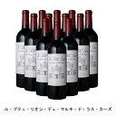 [12本まとめ買い] ル・プティ・リオン・デュ・マルキ・ド・ラス・カーズ 2017年 A.O.C.サン・ジュリアン フランス 赤ワイン フルボディ フランスワイン ボルドー フランス赤ワイン 750ml