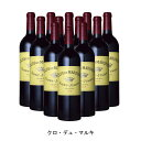 [12本まとめ買い] クロ・デュ・マルキ 2018年 A.O.C.サン・ジュリアン フランス 赤ワイン フルボディ フランスワイン ボルドー フランス赤ワイン カベルネ ソーヴィニヨン 750ml