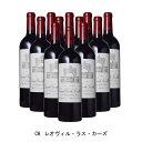 [12本まとめ買い] CH.レオヴィル・ラス・カーズ 2018年 A.O.C.サン・ジュリアン フランス 赤ワイン フルボディ フランスワイン ボルドー フランス赤ワイン 750ml
