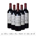 [6本まとめ買い] ル・プティ・リオン・デュ・マルキ・ド・ラス・カーズ 2018年 A.O.C.サン・ジュリアン フランス 赤ワイン フルボディ フランスワイン ボルドー フランス赤ワイン 750ml
