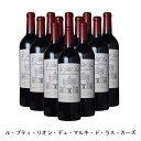 [12本まとめ買い] ル・プティ・リオン・デュ・マルキ・ド・ラス・カーズ 2018年 A.O.C.サン・ジュリアン フランス 赤ワイン フルボディ フランスワイン ボルドー フランス赤ワイン 750ml