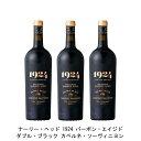 [3本まとめ買い] ナーリー・ヘッド 1924 バーボン・エイジド ダブル・ブラック カベルネ・ソーヴィニヨン 2019年 デリカート・ファミリー・ヴィンヤーズ アメリカ 赤ワイン フルボディ アメリカワイン カリフォルニア アメリカ赤ワイン カベルネ ソーヴィニヨン 750ml
