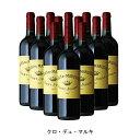 [12本まとめ買い] クロ・デュ・マルキ 2007年 A.O.C.サン・ジュリアン フランス 赤ワイン フルボディ フランスワイン ボルドー フランス赤ワイン カベルネ ソーヴィニヨン 750ml