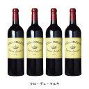 [4本まとめ買い] クロ・デュ・マルキ 2010年 A.O.C.サン・ジュリアン フランス 赤ワイン フルボディ フランスワイン ボルドー フランス赤ワイン カベルネ ソーヴィニヨン 750ml