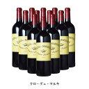 [12本まとめ買い] クロ・デュ・マルキ 2010年 A.O.C.サン・ジュリアン フランス 赤ワイン フルボディ フランスワイン ボルドー フランス赤ワイン カベルネ ソーヴィニヨン 750ml
