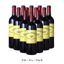 [12本まとめ買い] クロ・デュ・マルキ 2014年 A.O.C.サン・ジュリアン フランス 赤ワイン フルボディ フランスワイン ボルドー フランス赤ワイン カベルネ ソーヴィニヨン 750ml