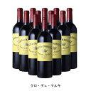 [12本まとめ買い] クロ・デュ・マルキ 2015年 A.O.C.サン・ジュリアン フランス 赤ワイン フルボディ フランスワイン ボルドー フランス赤ワイン カベルネ ソーヴィニヨン 750ml
