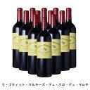 [12本まとめ買い] ラ・プティット・マルキーズ・デュ・クロ・デュ・マルキ 2016年 A.O.C.サン・ジュリアン フランス 赤ワイン フルボディ フランスワイン ボルドー フランス赤ワイン カベルネ ソーヴィニヨン 750ml