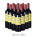 [12本まとめ買い] クロ・デュ・マルキ 2016年 A.O.C.サン・ジュリアン フランス 赤ワイン フルボディ フランスワイン ボルドー フランス赤ワイン カベルネ ソーヴィニヨン 750ml