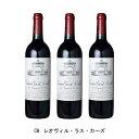 [3本まとめ買い] CH.レオヴィル・ラス・カーズ 1995年 A.O.C.サン・ジュリアン フランス 赤ワイン フルボディ フランスワイン ボルドー フランス赤ワイン カベルネ ソーヴィニヨン 750ml