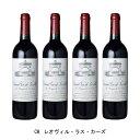 [4本まとめ買い] CH.レオヴィル・ラス・カーズ 1995年 A.O.C.サン・ジュリアン フランス 赤ワイン フルボディ フランスワイン ボルドー フランス赤ワイン カベルネ ソーヴィニヨン 750ml