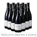 [12本まとめ買い] マランジュ プルミエ クリュ ラ フュジエール 2014年 ヴァンサン ジラルダン フランス 赤ワイン フルボディ フランスワイン ブルゴーニュ フランス赤ワイン ピノ ノワール 750ml