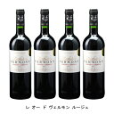 [4本まとめ買い] レ オー ド ヴェルモン ルージュ 2016年 シャトー ヴェルモン フランス 赤ワイン フルボディ フランスワイン ボルドー フランス赤ワイン メルロー 750ml