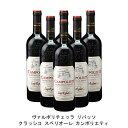 [6本まとめ買い] ヴァルポリチェッラ リパッソ クラッシコ スペリオーレ カンポリエティ 2017年 ルイジ リゲッティ イタリア 赤ワイン ミディアムボディ イタリアワイン ヴェネト イタリア赤ワイン コルヴィーナ 750ml