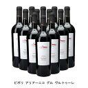 [12本まとめ買い] アリアーニコ デル ヴルトゥーレ ピポリ 2018年 ヴィニエティ デル ヴルトゥーレ イタリア 赤ワイン フルボディ イタリアワイン バジリカータ イタリア赤ワイン アリアニコ 750ml
