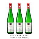 [ 3本 まとめ買い ] シュロス リーザー ヘルデン シュペートレーゼ トロッケン ( シュロス リーザー ) 2016年 ドイツ 白ワイン 辛口 750ml×3本