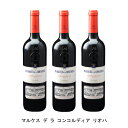 [3本まとめ買い] マルケス デ ラ コンコルディア 2017年 マルケス デ ラ コンコルディア スペイン 赤ワイン フルボディ スペインワイン リオハ スペイン赤ワイン テンプラニーリョ 750ml